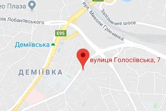 Нотариус на улице Голосеевская Косинская Татьяна Николаевна