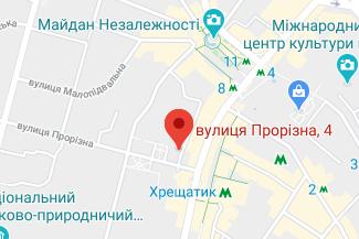Нотариус на улице Прорезная Миндель Ирина Валерьевна