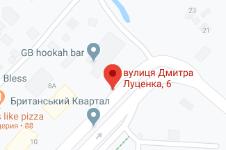 Нотариус на улице Дмитрия Луценко - Мисан Алла Алексеевна