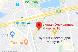 Нотариус на улице Мишуги Софронюк Светлана Михайловна