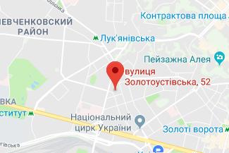 Нотариус на улице Златоустовская в Шевченковском районе Киева Виноградова Анна Игоревна