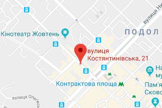 Нотариус на улице Константиновская в Киеве Деревянко Ольга Витальевна