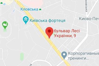 Нотариус на бульваре Леси Украинки Фатхутдинова Ирина Васильевна