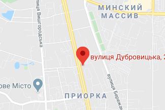 Нотариус на улице Дубровицкая в Киеве Коновалов Роман Викторович