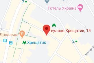 Нотариус на улице Крещатик Курасова Елена Васильевна