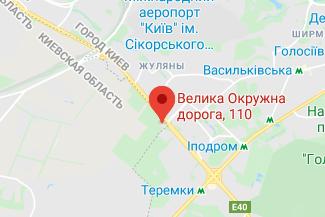Нотариус на Большой Кольцевой, Окружной в Киеве Юрко Антонина Григорьевна