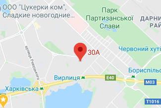 Нотариус на улице Архитектора Вербицкого - Гончаренко Татьяна Николаевна