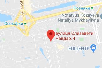 Нотариус на улице Елизаветы Чавдар в Киеве - Левашов Александр Геннадиевич