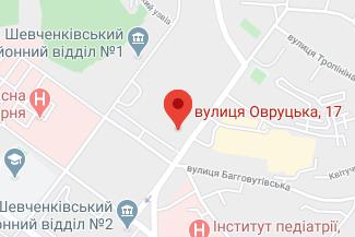 Нотариус на улице Овручская Ширинян Элла Рубеновна