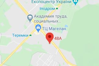 Нотариус на улице Академика Заболотного - Трейтяк Ирина Валериевна