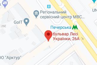 Нотариус на бульваре Леси Украинки в Киеве - Василенко Кристина Олеговна