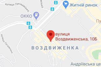 Нотариус на улице Воздвиженская в Киеве - Драчевская Юлия Юрьевна