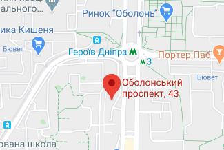 Нотариус на Оболонском проспекте - Гончарова Илона Викторовна