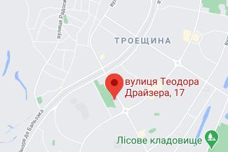 Нотариус на улице Теодора Драйзера в Киеве - Ткаченко Наталья Владимировна