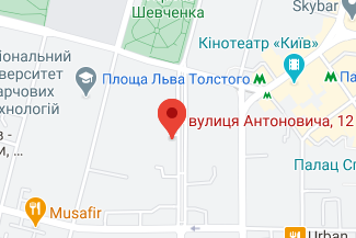 Нотариус на улице Антоновича - Андрущенко Людмила Николаевна