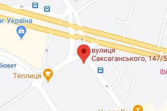 Нотариус на улице Саксаганского - Березий Ирина Ивановна