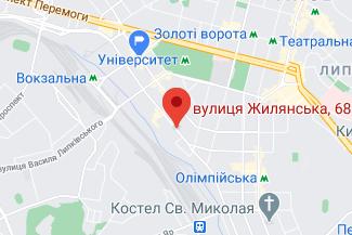 Нотариус на улице Жилянская - Федорова Ксения Ивановна