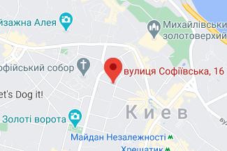 Нотариус на улице Софиевская - Лабутина Юлия Юрьевна