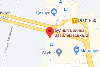 Нотариус на улице Большая Васильковская (бывшая Крсноармейская) - Лизунова Ольга Дмитриевна