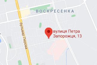 Нотариус на улице Петра Запорожца - Шестопал Елена Петровна