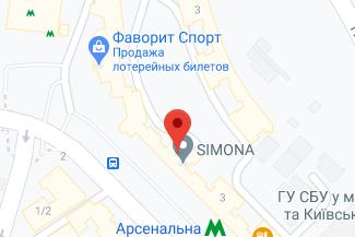 Нотариус на улице Ивана Мазепы - Спасская Марина Александровна