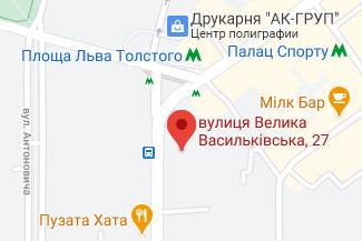 Нотариус на улице Большая Васильковская - Заремба Елена Витальевна