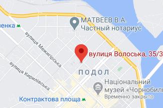 Нотариус на улице Волошская Ситницкая Тамила Александровна