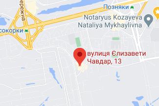 Нотариус на улице Елизаветы Чавдвр - Замай Марина Федоровна