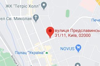 Нотариус на улице Предславинская - Фомина Елена Анатолиевна