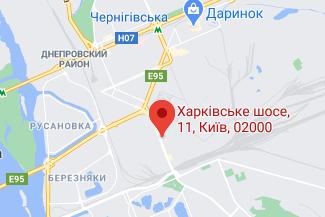 Нотариус на Харьковском шоссе - Гавриленко Алла Николаевна