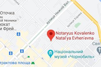 Нотариус на улице Хорива - Коваленко Наталья Евгеньевна