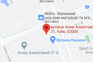 Нотариус на улице Анні Ахматовой - Стабровская Оксана Анатольевна