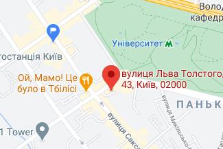 Нотариус на улице Льва Толстого - Тищенко Виктория Григорьевна