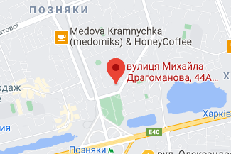 Нотариус на улице Драгоманова - Леончук Ирина Аркадьевна