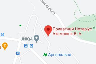 Нотариус на улице Ивана Мазепы - Атаманюк Валерия Анатольевна