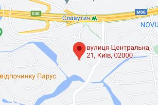 Нотариус на улице Центральная - Король Анжела Валерьевна