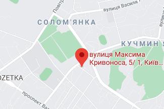 Нотариус на улице Максима Кривоноса - Креденсир Оксана Викторовна