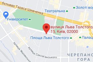 Нотариус на улице Льва Толстого - Маковецкая Оксана Петровна