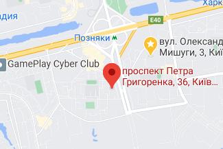 Нотариус на проспекте Петра Григоренко - Олешко Ольга Олеговна