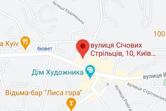 Нотариус на улице Сечевых Стрельцов - Зубко Ирина Ивановна