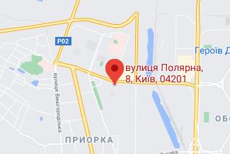 Нотариус на улице Полярная Бахмач-Фурманчук Инна Валерьевна