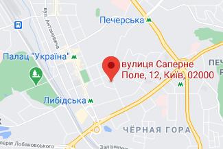 Нотариус на улице Саперное Поле - Стаднийчук Алла Витальевна