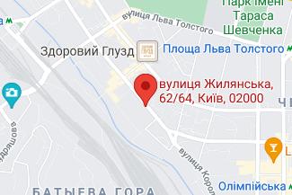 Нотариус на улице Жилянская - Бибик Сергей Васильевич