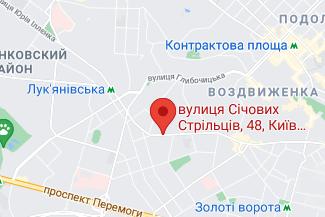 Нотариус на улице Сечевых Стрельцов Кравчук Ольга Петровна