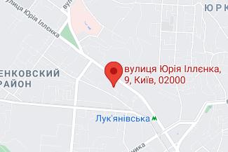 Нотариус на улице Юрия Ильенко (Мельникова), Бова Алена Викторовна