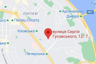 Нотариус на улице Гусовского Капусняк Оксана Терентиевна