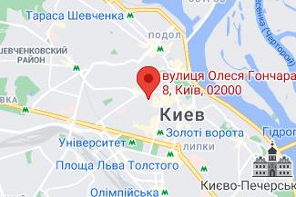 Нотариус на улице Олеся Гончара - Булич Леся Николаевна