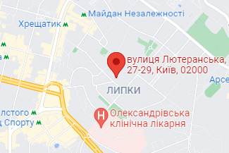 Нотариус на улице Лютеранская - Дешко Наталия Михайловна