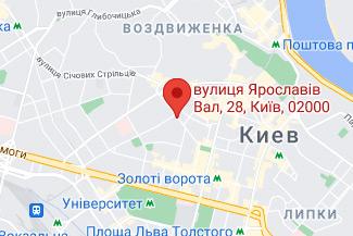 Нотариус на улице Ярославов Вал - Ковалева Яна Валентиновна