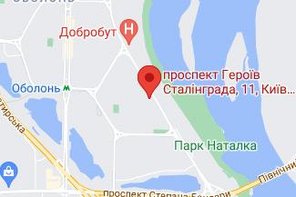 Нотариус на проспекте Героев Сталинграда - Ляхар Елена Михайловна